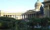Фигуранту дела о теракте в Казанском соборе смягчили приговор