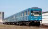 """Сотрудники петербургского метро рассказали, почему некоторые вагоны называют """"боингами"""""""