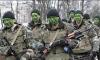 Генштаб Украины накрыл очередной приступ паники