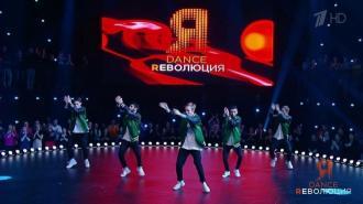 """На Первом стартует новый сезон шоу """"Dance Революция"""""""