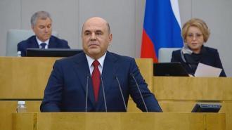 На поддержку россиян в пандемию COVID-19 направили 2,5 триллиона рублей