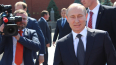 "Путин о компромате на Трампа: ""выбросите эту шелуху ..."