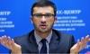 Кадровый вопрос в Минобрнауки: замминистра подал в отставку