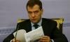 Медведев утвердил изменения в законы о воинской обязанности и альтернативной службе