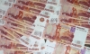 Прокуратура: КЭРППиТ незаконно выделил фирмам 19 млн рублей