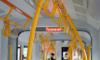 Электробус №12 изменит маршрут с 14 декабря