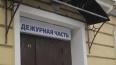 Преступник украл у петербурженки 9,4 тыс. долларов ...