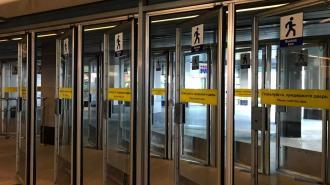 "Станция метро ""Садовая"" закрыта на вход"