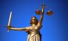 Дело о подготовке теракта в Казанском соборе рассмотрят в суде
