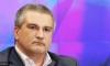ГПУ насмешила мир желанием допросить Поклонскую и Аксенова