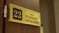 Барсуков-Кумарин не признает вину в организации крупнейшей ...