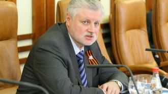 Один из думских депутатов «Справедливой России» отдаст свой мандат Миронову