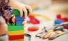 Новый детский сад в Пушкинском районе сократит очереди