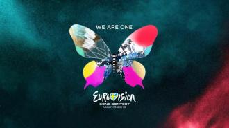 """Европейский вещательный союз отверг все претензии в фальсификации голосов на """"Евровидении"""""""