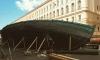 В центре Петербурга перевернулся корабль из прошлого