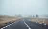 Евросоюз поделится с Ленобластью деньгами на зимнее содержание дорог
