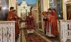 Священнослужители Выборга провели богослужения к Пасхе