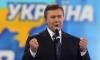 Янукович резко поверил в европейские ценности и попросил помощи у ЕСПЧ