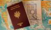 МИД: в будущем россияне смогут посещать Латинскую Америку без визы