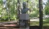 В сквере на улице Пилотов установили памятник бортмеханику Викентию Грязнову