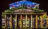 В Москве проходит уникальный фестиваль светового шоу «Вокруг света»