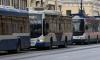 Работы на тепловых сетях изменят маршрут трамвая №26