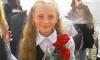 Жестоко убивший 8-летнюю Настю Луцишину преступник осужден на 24,5 года