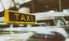 На социальном такси теперь можно доехать до МФЦ