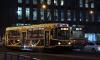 На подключение Wi-Fi в троллейбусах и трамваях Петербурга потратят 36 млн рублей