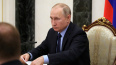 Путин проведет заседание совета по культуре и искусству ...