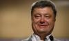 Петр Порошенко решил прикупить еще два украинских телеканала