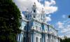 Александр Беглов провел прием петербуржцев