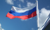 Главе администрации в Ленобласти назначили штраф за перевернутый флаг России