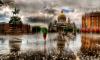 В эти выходные Петербург ждет дождь и ветер
