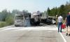 В Якутии в ДТП с микроавтобусом и грузовиком погибли 3 человека