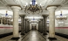 В петербургском метро можно будет оплатить проезд банковской картой