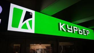 """В Петербурге открываются новые киоски в метро """"Курьер"""""""