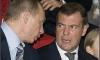 Медведев в пух и прах раскритиковал путинские пятилетки