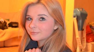 """Найденный труп принадлежал дочери топ-менеджера """"Лукойл"""". Стали известны результаты генетической экспертизы"""