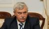 Полтавченко просят запретить митинги у Балтийского дома