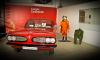 В Петербурге захотели открыть музей автомобилей мировых знаменитостей