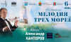 """Музыкально-поэтический фестиваль """"NORTH WEST FEST"""" ждет гостей в Выборгском замке"""