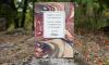 В библиотеке Алвара Аалто прозвучат романсы на стихи Франца Германа Лафермьера