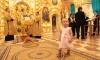 Парламентарии Петербурга решили восстановить иконостас