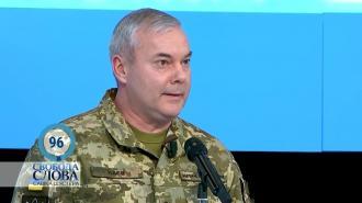 Военные оценили свои силы на случай обострения конфликта наДонбассе