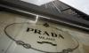 Дом моды Prada уклоняется от налогов