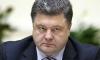 Мечтательный Порошенко признался, что хочет свалить из Украины и стать депутатом в ЕС