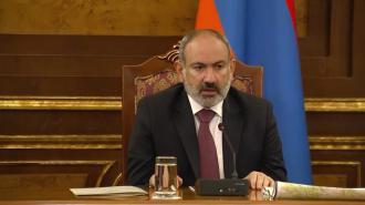 Пашинян назвал последние события в Армении посягательством на ее территорию