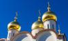 Посещаемость петербургских храмов заметно выросла в связи с мундиалем