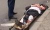 Пострадавших от взрыва бытового газа во Владикавказе доставят в Петербург в 17.00